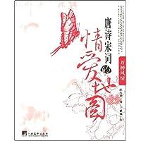 http://ec4.images-amazon.com/images/I/51iCq4QGh8L._AA200_.jpg