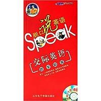 http://ec4.images-amazon.com/images/I/51iDuBwC4jL._AA200_.jpg