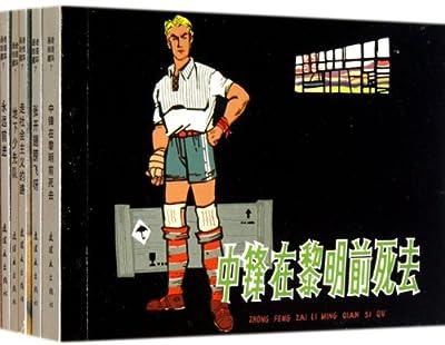 老连环画珍藏7.pdf
