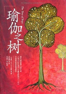 瑜伽之树.pdf