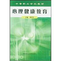 http://ec4.images-amazon.com/images/I/51iFaKQWOqL._AA200_.jpg