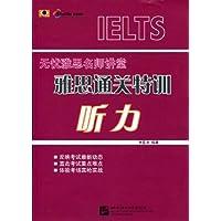 http://ec4.images-amazon.com/images/I/51iFy936F3L._AA200_.jpg