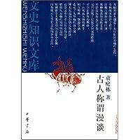 http://ec4.images-amazon.com/images/I/51iG0eZ-qJL._AA200_.jpg