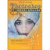 http://ec4.images-amazon.com/images/I/51iG97d7f%2BL._AA200_.jpg
