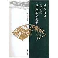 http://ec4.images-amazon.com/images/I/51iG9ysn-9L._AA200_.jpg
