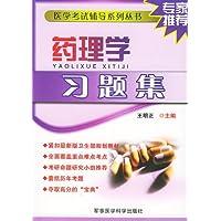 http://ec4.images-amazon.com/images/I/51iGNVPolRL._AA200_.jpg