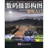 http://ec4.images-amazon.com/images/I/51iGqKmcOvL._AA200_.jpg