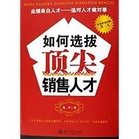 http://ec4.images-amazon.com/images/I/51iGy--i-lL._AA200_.jpg