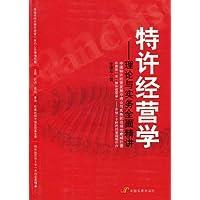 http://ec4.images-amazon.com/images/I/51iHbXOXV8L._AA200_.jpg