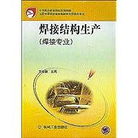 http://ec4.images-amazon.com/images/I/51iHejm3fsL._AA200_.jpg