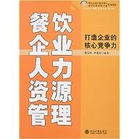 http://ec4.images-amazon.com/images/I/51iI2vw-brL._AA200_.jpg