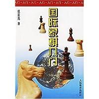 http://ec4.images-amazon.com/images/I/51iIDTPoMxL._AA200_.jpg