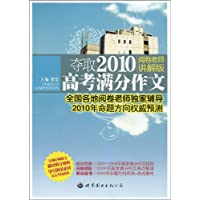 http://ec4.images-amazon.com/images/I/51iJ5i-KtPL._AA200_.jpg