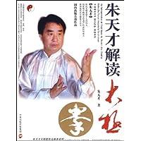 http://ec4.images-amazon.com/images/I/51iJuKtdjLL._AA200_.jpg