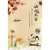 http://ec4.images-amazon.com/images/I/51iK789Hd9L._AA200_.jpg