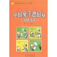 http://ec4.images-amazon.com/images/I/51iKI6nATdL._AA200_.jpg