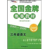 http://ec4.images-amazon.com/images/I/51iKdrbynmL._AA200_.jpg
