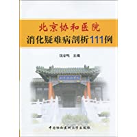 http://ec4.images-amazon.com/images/I/51iKjEIdWSL._AA200_.jpg