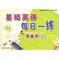 http://ec4.images-amazon.com/images/I/51iKqotRZuL._AA200_.jpg