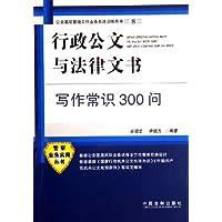 http://ec4.images-amazon.com/images/I/51iL4-Q8%2BpL._AA200_.jpg