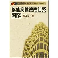 http://ec4.images-amazon.com/images/I/51iL47%2BcCpL._AA200_.jpg