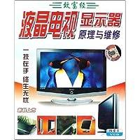 http://ec4.images-amazon.com/images/I/51iLHfxBtNL._AA200_.jpg