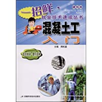 http://ec4.images-amazon.com/images/I/51iLUgbjunL._AA200_.jpg