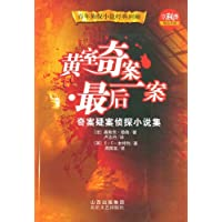 http://ec4.images-amazon.com/images/I/51iLpc8gtJL._AA200_.jpg