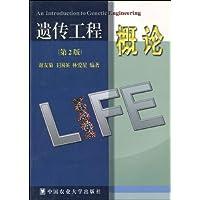 http://ec4.images-amazon.com/images/I/51iMtZ0w2QL._AA200_.jpg