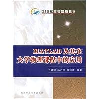 http://ec4.images-amazon.com/images/I/51iNHKIW74L._AA200_.jpg