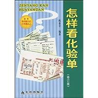 http://ec4.images-amazon.com/images/I/51iOGAQ3ETL._AA200_.jpg
