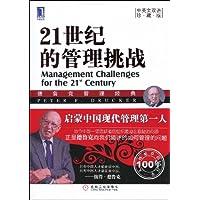 http://ec4.images-amazon.com/images/I/51iOXmsgo-L._AA200_.jpg