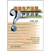http://ec4.images-amazon.com/images/I/51iP0Id1MqL._AA200_.jpg