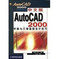 http://ec4.images-amazon.com/images/I/51iPj%2B9wBCL._AA200_.jpg