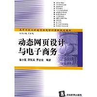 http://ec4.images-amazon.com/images/I/51iPlcqg5QL._AA200_.jpg