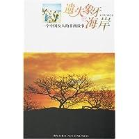 http://ec4.images-amazon.com/images/I/51iQILiO--L._AA200_.jpg
