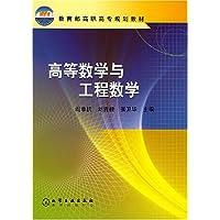 http://ec4.images-amazon.com/images/I/51iQVfYET8L._AA200_.jpg