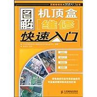 http://ec4.images-amazon.com/images/I/51iQjXkKXXL._AA200_.jpg