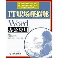 http://ec4.images-amazon.com/images/I/51iRILiZlIL._AA200_.jpg