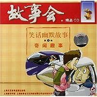 http://ec4.images-amazon.com/images/I/51iSIxr-QxL._AA200_.jpg