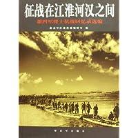 http://ec4.images-amazon.com/images/I/51iShTMOhyL._AA200_.jpg