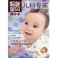 http://ec4.images-amazon.com/images/I/51iSy3jJ%2BwL._AA200_.jpg