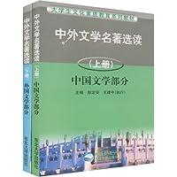 http://ec4.images-amazon.com/images/I/51iT5ZL1vaL._AA200_.jpg