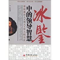 http://ec4.images-amazon.com/images/I/51iUPGiHbKL._AA200_.jpg