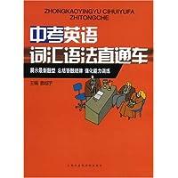 http://ec4.images-amazon.com/images/I/51iUfgZp4zL._AA200_.jpg