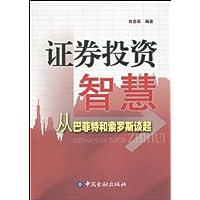 http://ec4.images-amazon.com/images/I/51iUhGh6svL._AA200_.jpg