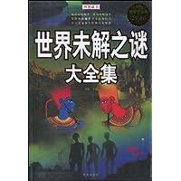 http://ec4.images-amazon.com/images/I/51iUm8fKs4L._AA200_.jpg