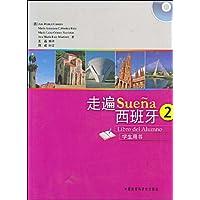 http://ec4.images-amazon.com/images/I/51iUo60R3tL._AA200_.jpg