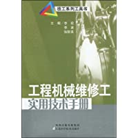 http://ec4.images-amazon.com/images/I/51iUt3q8p%2BL._AA200_.jpg