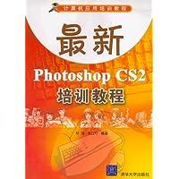 http://ec4.images-amazon.com/images/I/51iUufmGXFL._AA200_.jpg